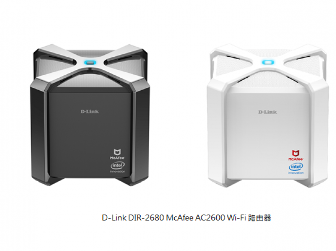 D-Link Wi-Fi Router Powered by McAfee Will Automatically Protect Connected Home Devices