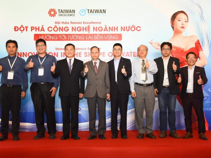 TAIWAN EXCELLENCE TẠI VIETWATER 2018: TƯƠNG LAI BỀN VỮNG NGÀNH NƯỚC KIẾN TẠO BỞI THÀNH TỰU CÔNG NGHỆ