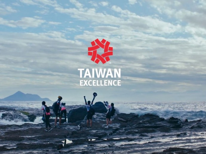 Taiwan Excellence: Searching For The Best